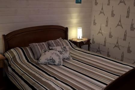 3 Chambres 20 ' PUY DU FOU petit déjeuner compris - Montravers - Haus