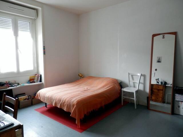 appart agréable ensoleillé proche centre - Nantes - Apartment