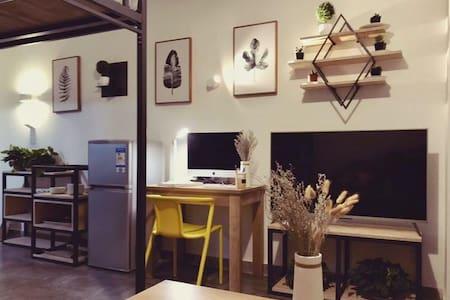 高品质全新公寓 - Zhengzhou