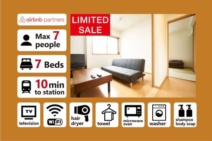 [MSH]2nd Floor of Modern House 12 Mins Kyoto Stn