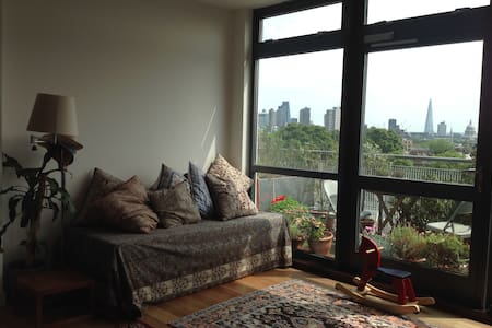 Great flat with amazing views in central London - London - Apartment