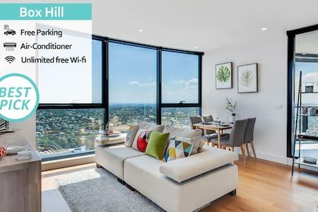 KOZYGURU   Box Hill   Designer Home With View   2 BED + FREE PARKING   VBH850