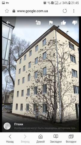 Смарт квартира на Гагарина 76