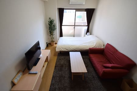 Cute room!Free WI-FI 完備!京都駅まで徒歩8分! - 京都 - アパート