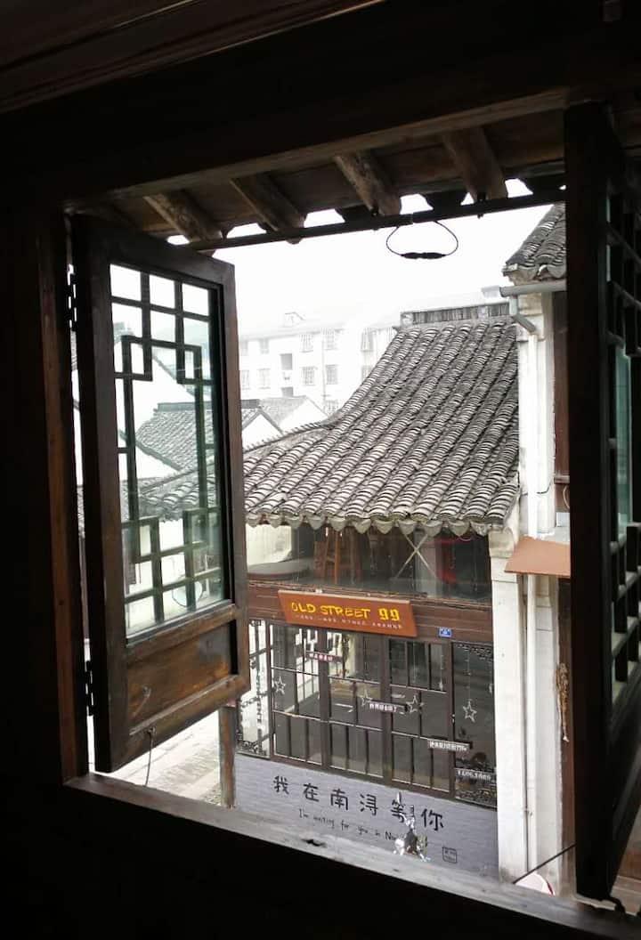 南浔古镇里温馨舒适的房间。梦荷长亭