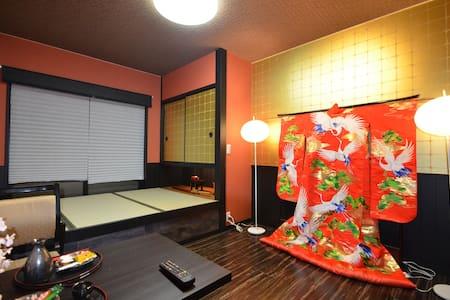 Princess Kimono Room