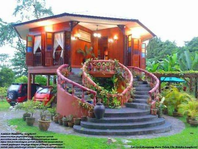 The Aminah Homestay