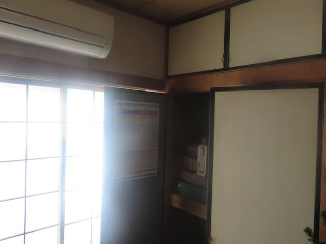 kamkam - Koga-shi - Apartament