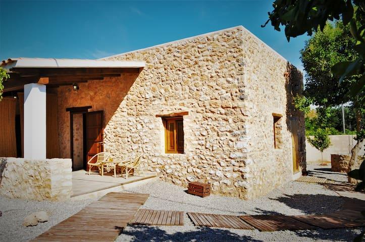 Casa Petunia, Casa 4 pax en zona rural (5)