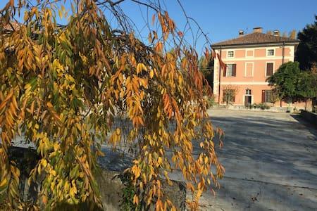 Accogliente Casa Giardino Lodi - Lodi