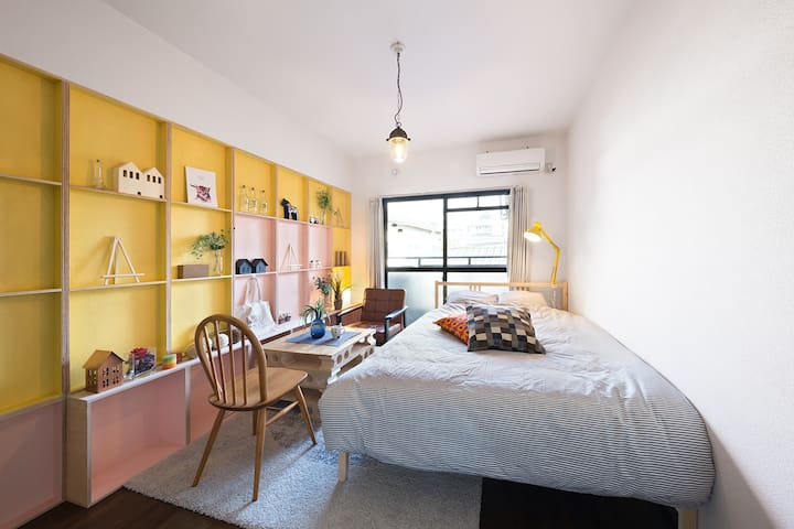 "Cozy ""cat"" world only 13 min from Hakata station!! - Hakata-ku, Fukuoka-shi - Apartment"