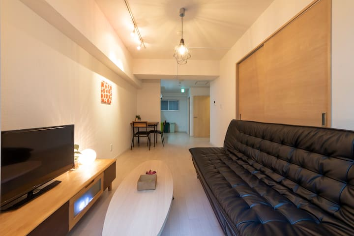 Cozy and Modern Room in Ikeshita with Free WiFi