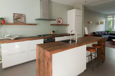 Stylish authentic apartment near centre and nature