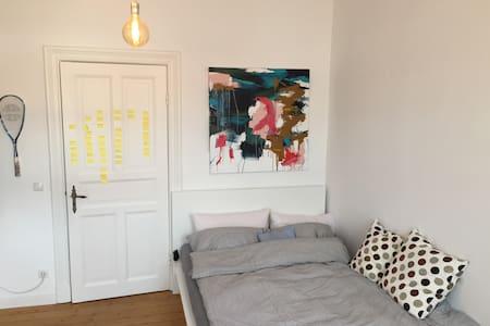 Cosy stylish room in Hamburg - Hamburg
