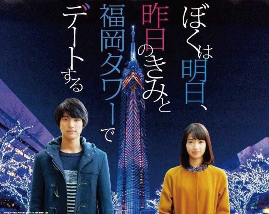 福岡タワーのイルミネーションを見に行くには便利ですよ〜