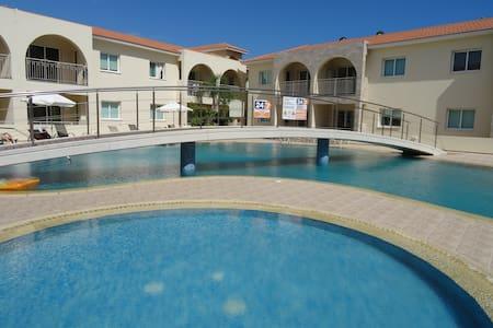 Steve's sunshine apartment - Paralimni - Apartamento