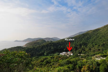 Perfect for solo-traveller searching for nature - Hong Kong - Apartment