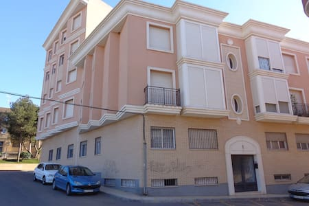 Apartamento nuevo en el centro de La Unión(Murcia) - La Unión