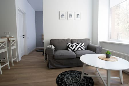 Cozy city center apartment