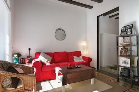 Lovely Room near Plaza Espanya - Barcelona - Appartement