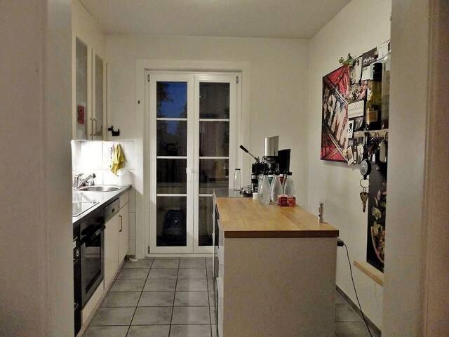 Cozy apartment 5 * - Bern