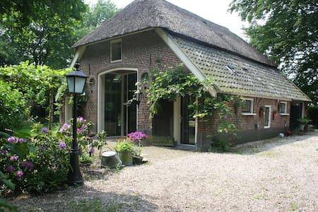 't Veldhoentje - B&B/Vergaderruimte/Vakantiehuis