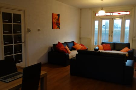 appartment citycenter Den Bosch, Citadellaan - Bois-le-Duc - Appartement