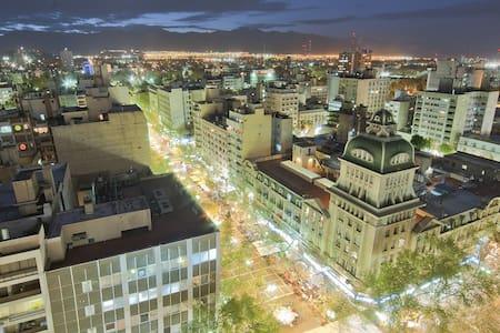 Excelente Ubicación en Ciudad de  Mendoza - Mendoza - Apartamento