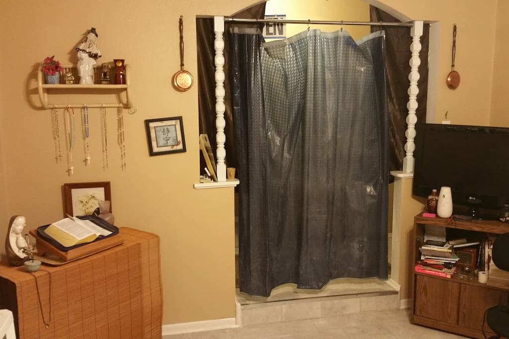 Privacy curtains at entrance
