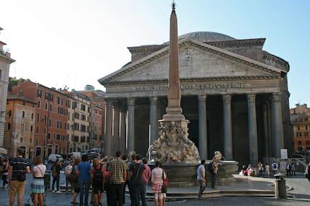 Exclusive Loft at Pantheon square! - Roma - Apartment