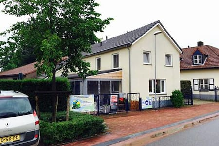 B&B in Colmont, Hartje Zuid Limburg - Voerendaal - Bed & Breakfast