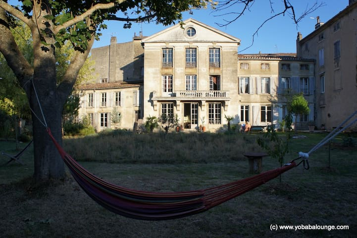 Boho yoga & mindfulness centre, Gertrud's Suite - Chalabre - House