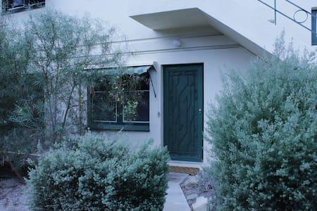 Parkside Lovely Art Deco Apartment - Parkside