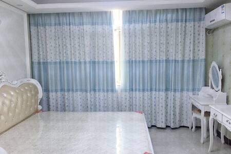 Enjoy in Yiwu~ - Jinhua - Apartmen