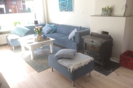 Very comfortable and lovely house - Den Helder - Casa