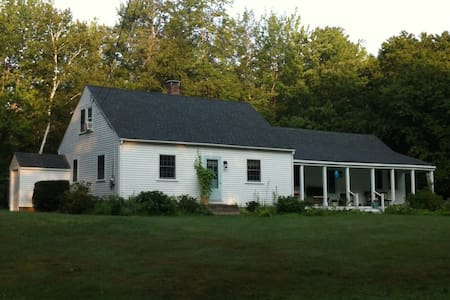 Pennellville Cottage Suite - Brunswick