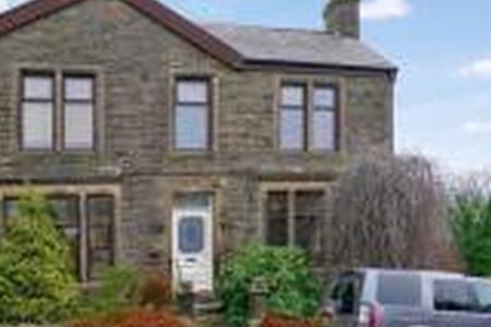 Fern House, Lancashire. - House