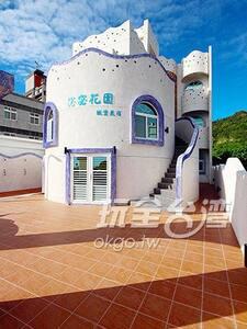 城堡雙床房 - Lvdao Township