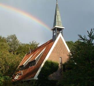uniek vakantiehuisje - Witteveen - 小木屋