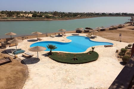 El Gouna. West Golf. Nice studio. Pool & Lagoon - Lakás