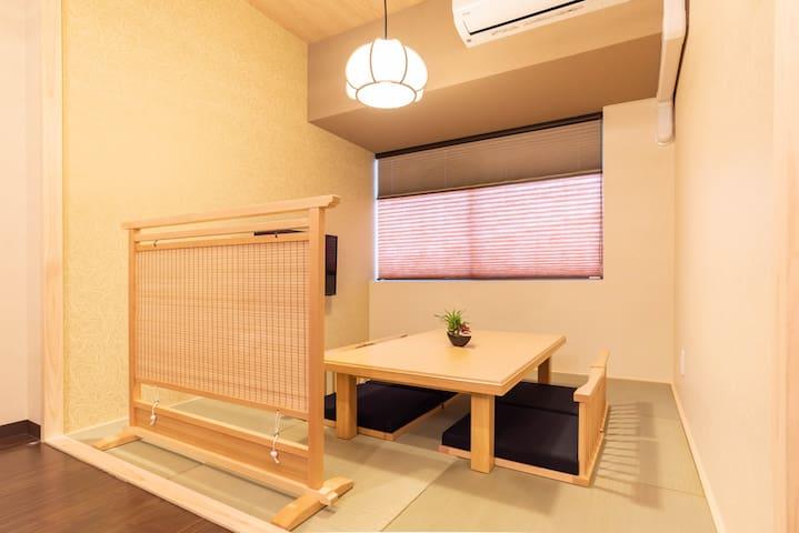 1F : Japanese Tatami room.
