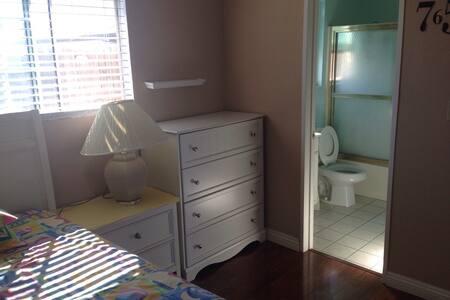 幽静明亮套房 独立卫生间 - Casa