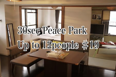 30sec Peacepark up2 12 specious 3bed room+Wi-fi#19 - Naka-ku, Hiroshima-shi - Apartmen