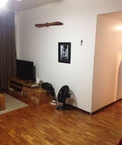 Apartamento Familiar para Reveillon - Rio de Janeiro - Apartment