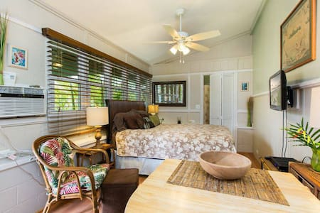 Cozy Kailua Beach Stay/ Entire unit - Kailua - Wikt i opierunek