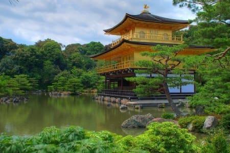 Japanese traditional room with tatami - Shimogyo Ward, Kyoto