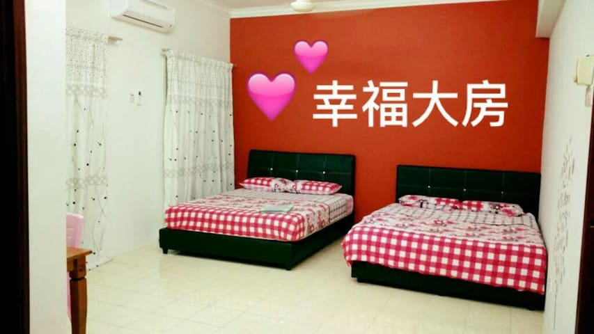 Happy Homestay Bahau 快樂民宿 - Bahau - House