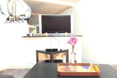 Beau studio de 32m2 - Avon - Квартира