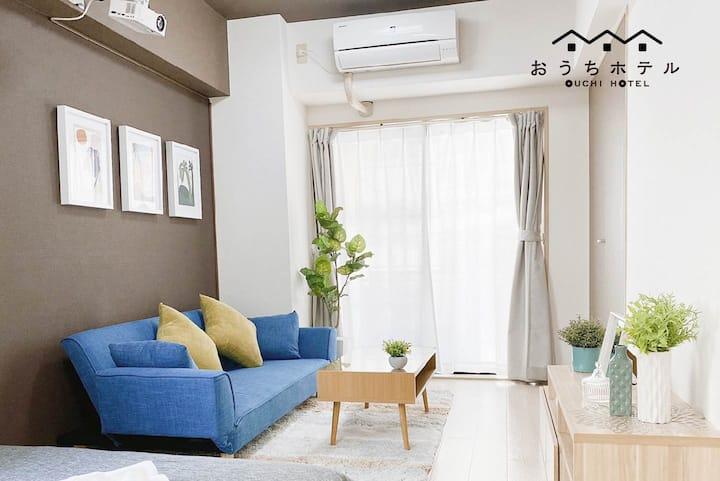 ET22 Cozy Studio Just 2km Hiroshima Sta Miyajima
