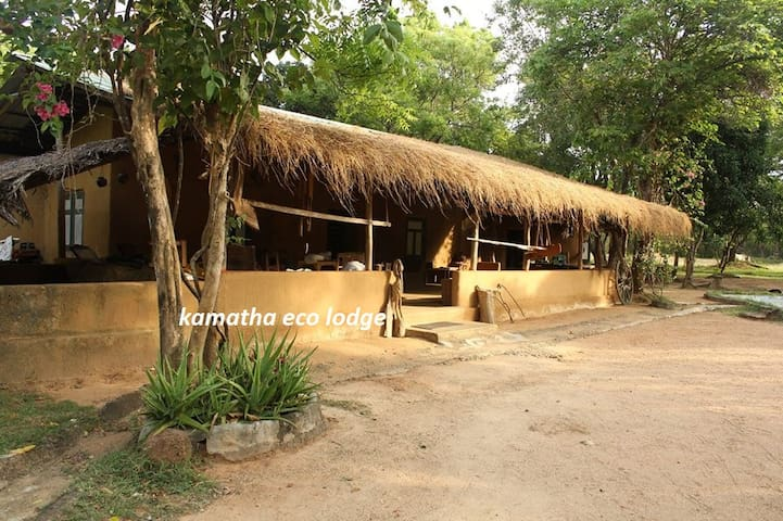 Kamatha Eco Lodge - Habarana